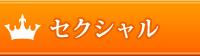 rinen_image11