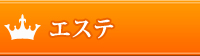 rinen_image3