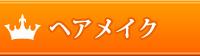 rinen_image4