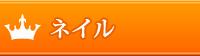 rinen_image5