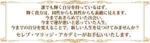top-_image2